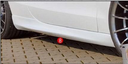 Sivuhelmat  Audi A5