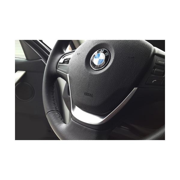 MattaKromattuattu ohjauspyörä paneeli BMW F30/F31/F34